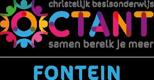 Octantschool Fontein Ypenburg